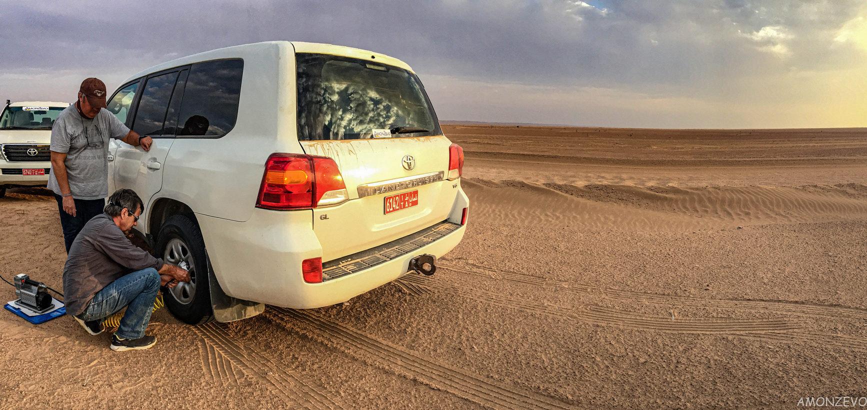 Oman_2020_32